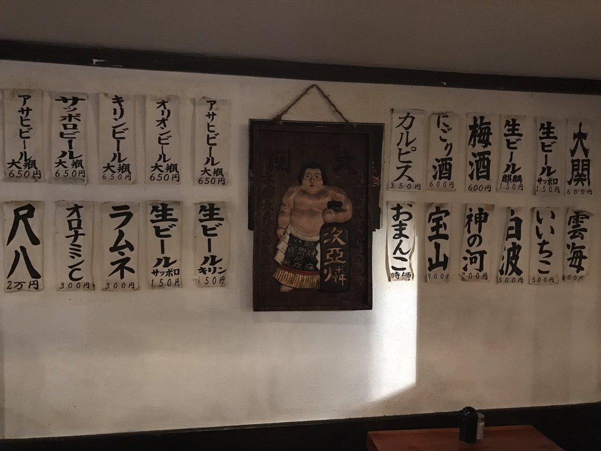 この店、客が日本語よめないと思って好き放題やってんな。。。