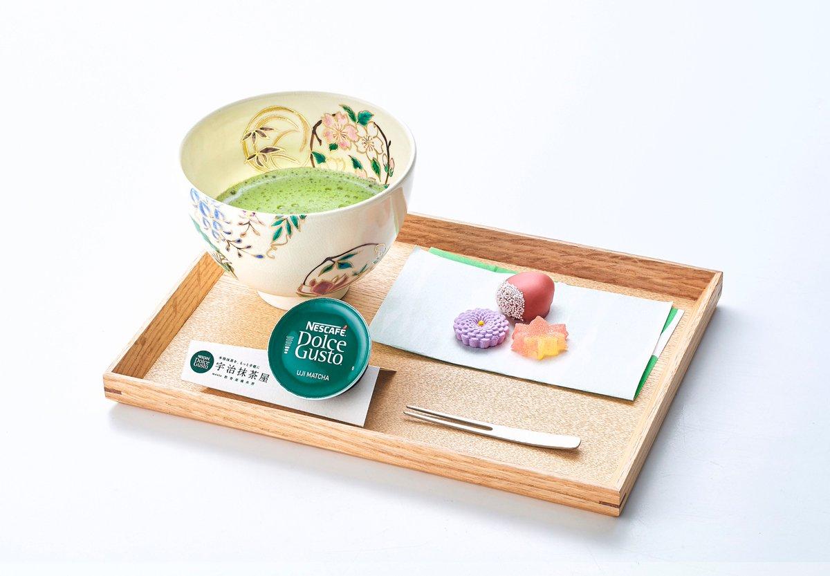 「宇治抹茶屋」100種の京菓子とネスカフェの抹茶が味わえる限定カフェが東京・京都に fashion-press.net/news/26994