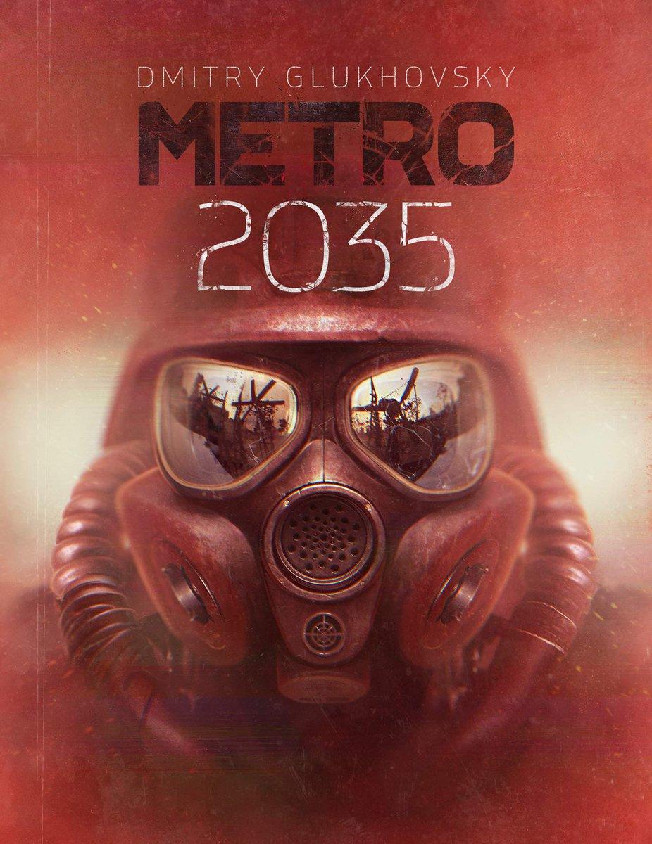 ДМИТРИЙ ГЛУХОВСКИЙ МЕТРО 2035 СКАЧАТЬ БЕСПЛАТНО