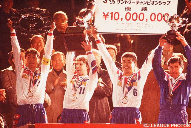 """Jリーグ on Twitter: """"1995年の..."""