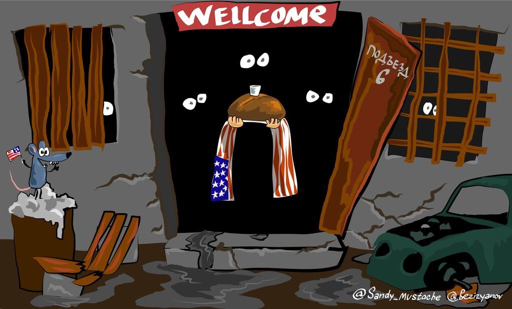 Посол США в РФ прогнозирует, что новая администрация попытается продвинуть вопросы Украины и Сирии - Цензор.НЕТ 950