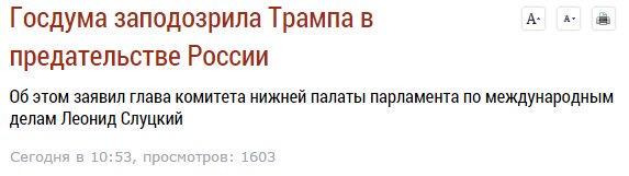 Российским исполнителям, выступавшим в оккупированном Крыму и на Донбассе, запретят въезд в Украину, - Геращенко - Цензор.НЕТ 5955