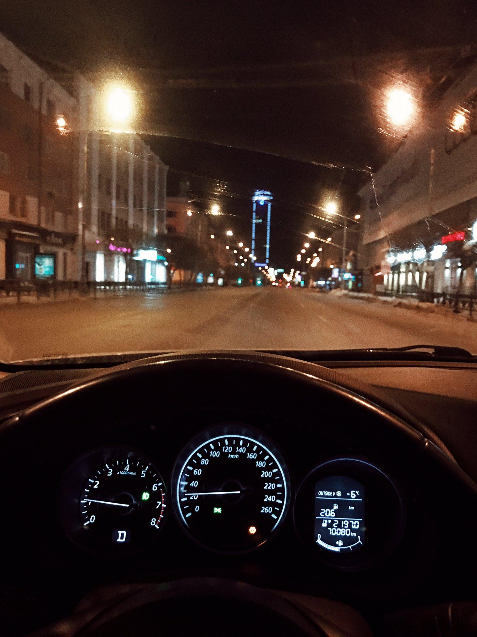 вид отличается фото ночного города с машины этим