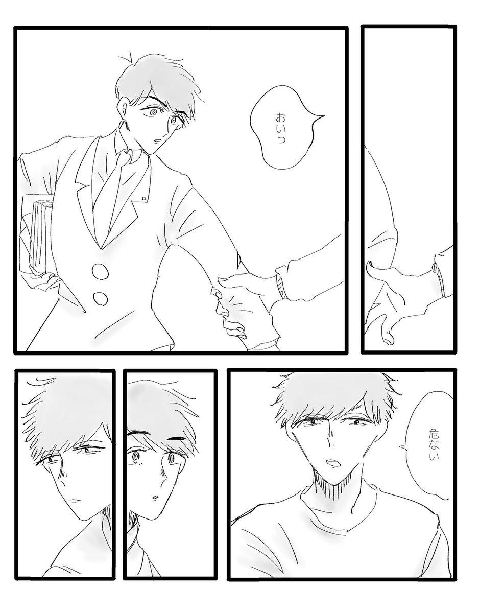 【六つ子】『被イチ弁カラ…』(おそ松さんまんが)