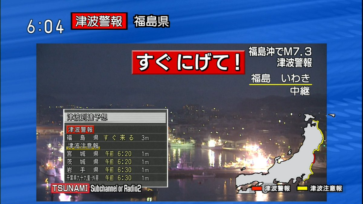 NHKの本気度が伝わってる。 https://t.co/9KzwjRUFIz