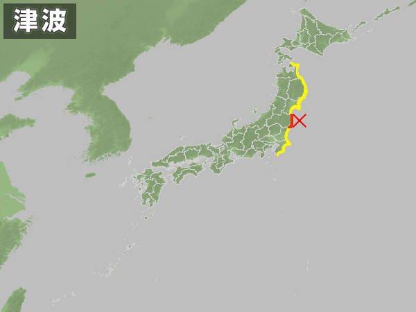 【福島県に津波警報発表中】 ぐに高台に逃げてください。また、しばらくそこから低い所へは戻らないようにしてください。 https://t.co/0uZtyKbZBO