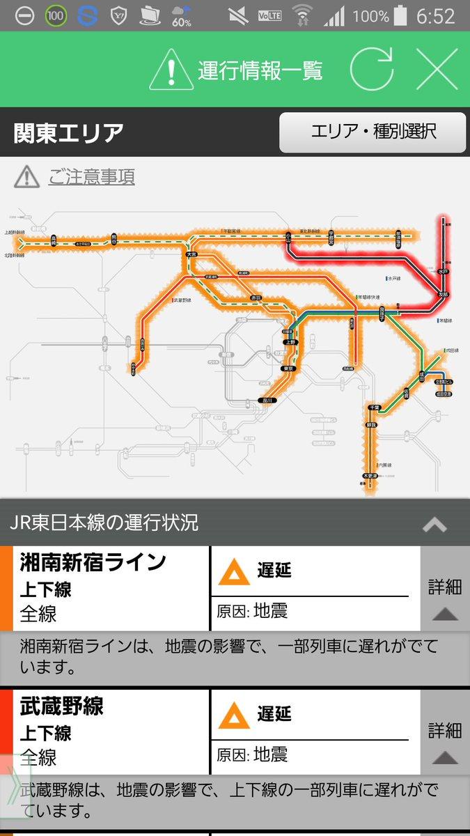 各駅 常磐 停車 状況 線 運行 JR東、常磐線に自動列車運転装置(ATO)導入 JRでは初