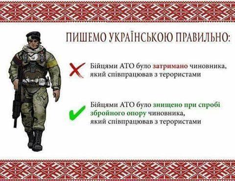 ГПУ может объединить расследование событий на Майдане, в Крыму и на Донбассе, - Луценко - Цензор.НЕТ 8578