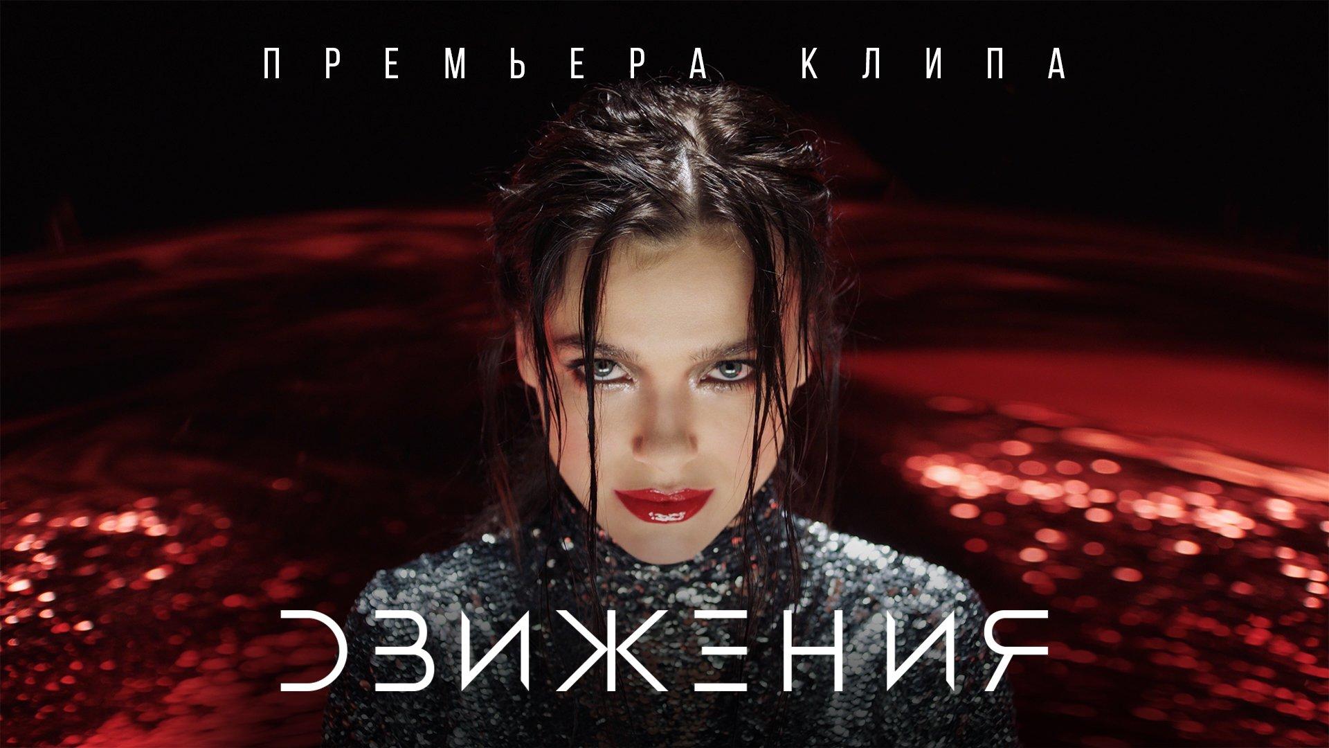 golie-temnikova-skachat-besplatno-mp3