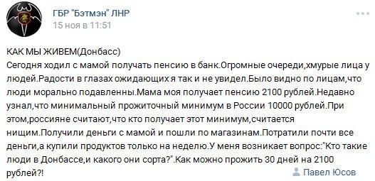 С начала года 54 гражданина РФ попросили статус беженца в Украине, - Госмиграция - Цензор.НЕТ 4275
