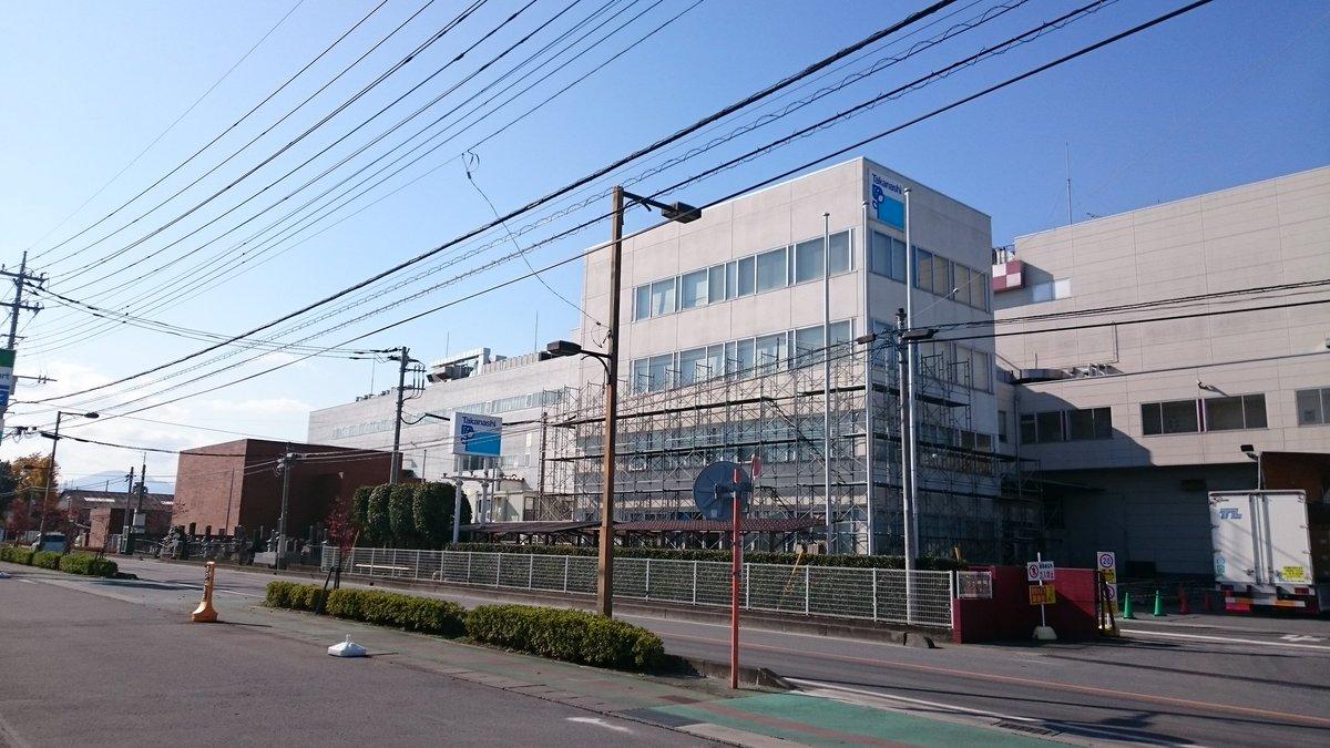 工場見学について|高崎工場|大塚製薬