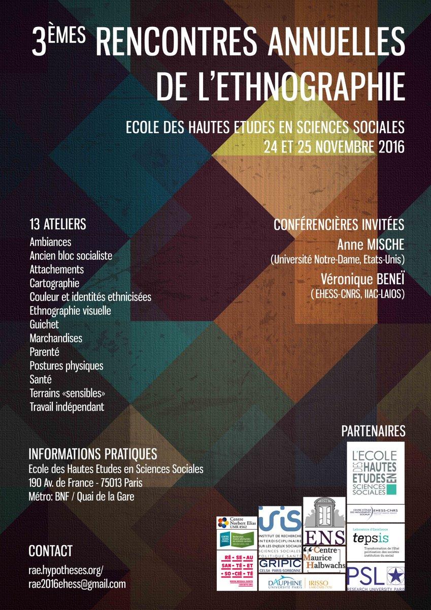 Rencontres annuelles d'ethnographie de l'ehess