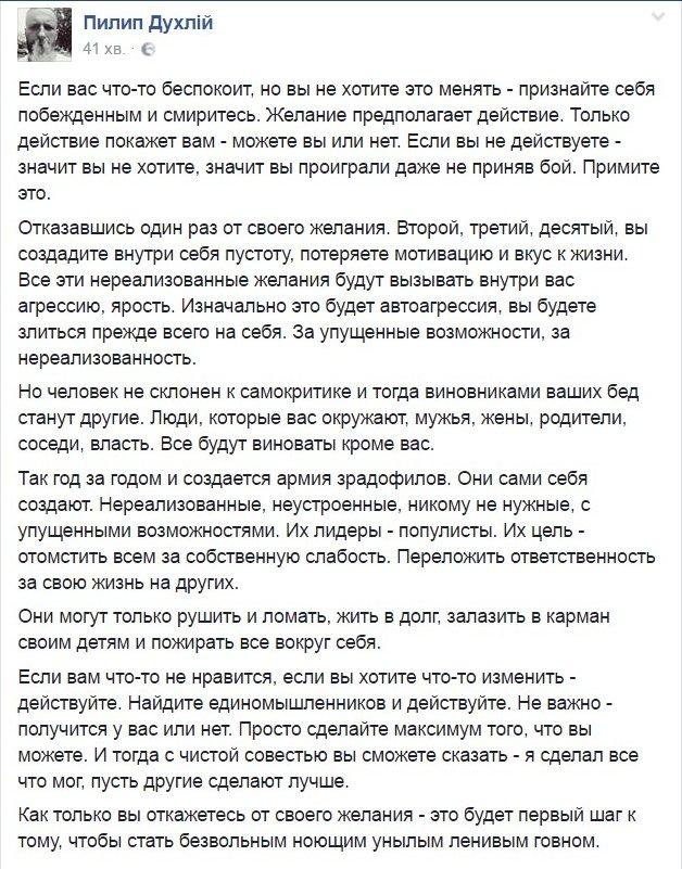 """Принятие законопроекта №5337 даст возможность уволиться бойцам ВСУ, подписавшим """"бессрочные"""" контракты, - Булатов - Цензор.НЕТ 7860"""