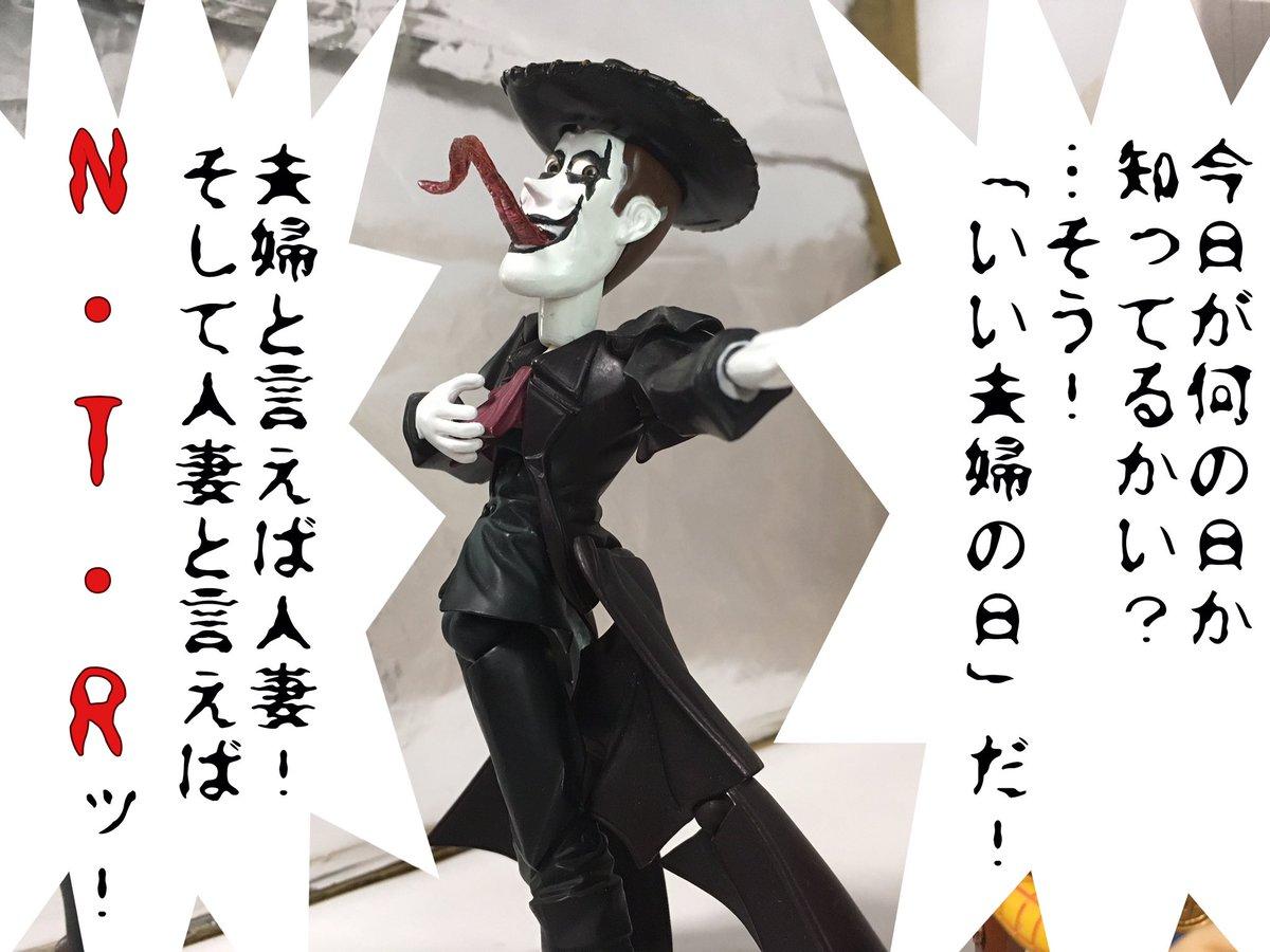 """米(よね) on Twitter: """"ダークウ..."""