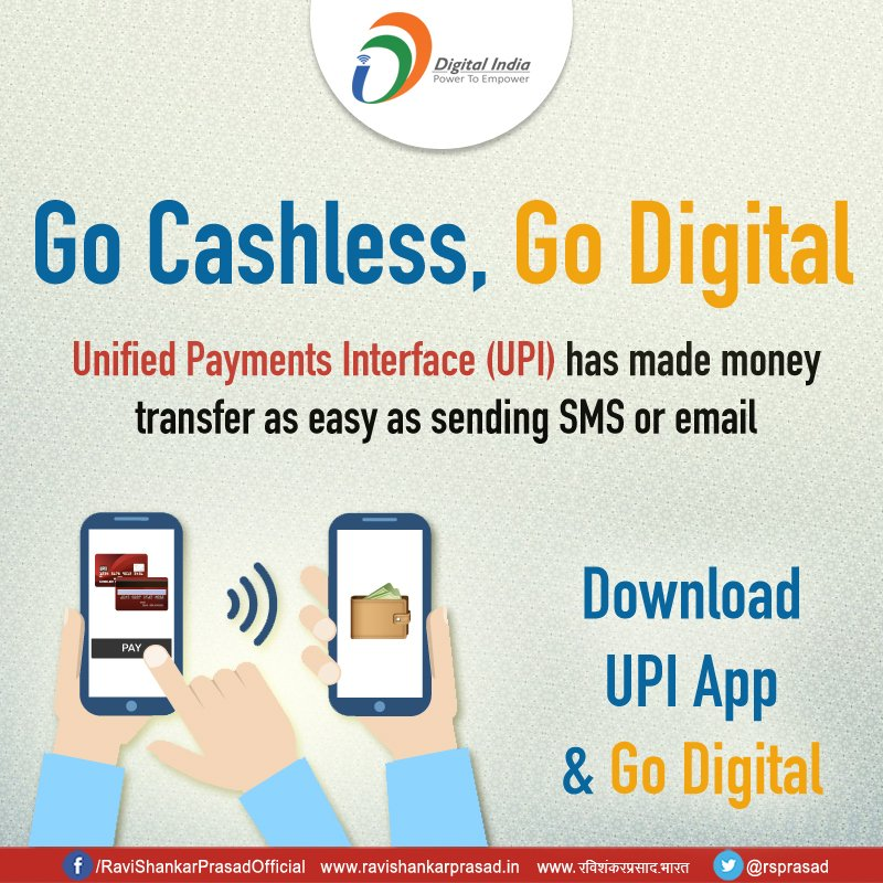 cashless policy