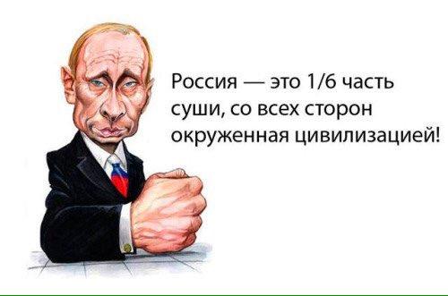 Москва поддерживает войну в Сирии и поставляет топливо в обход санкций ЕС, - Reuters - Цензор.НЕТ 5946