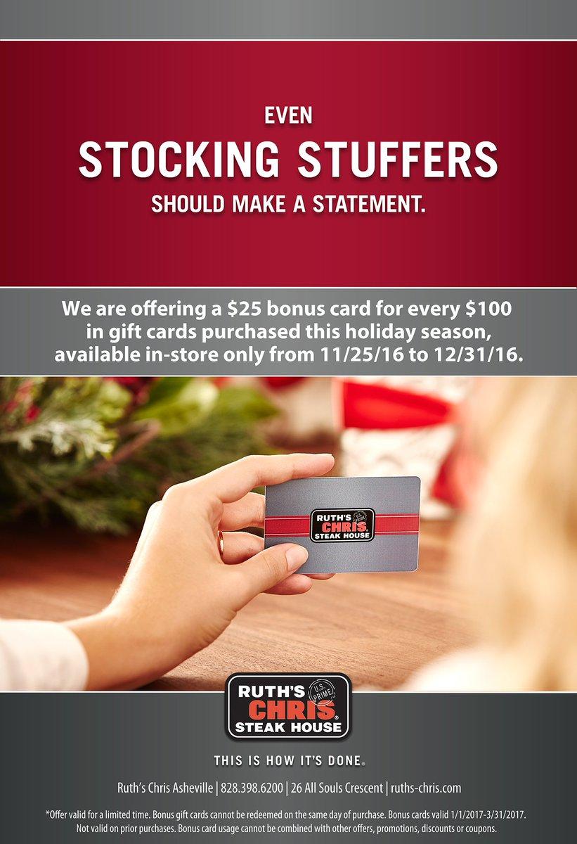 Ruth Chris Gift Card - Gift Card Ideas
