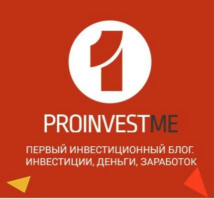Бесплатный прокси-сервер VPN Hotspot Shield разблокировка сайтов- Chrome