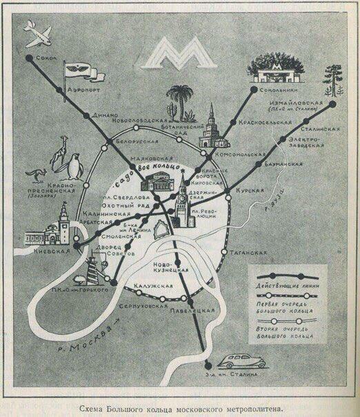Схема метро москвы до 2025 года схема