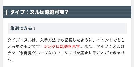 盾 剣 タイプヌル 厳選