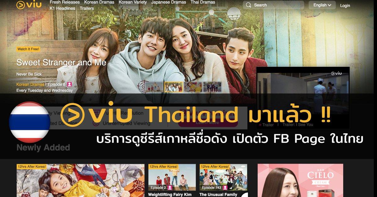 Best online dating sites thailand