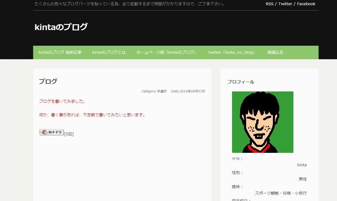 「kintaのブログ」では、オリックスバファローズや旅行での事を中心に書いています。東京・伊勢・広島・奈良など日帰り・泊まりの旅行での事を書いています。https://t.co/HZurYJmmR6  #bs  #旅行 https://t.co/OKE0lgUpn7