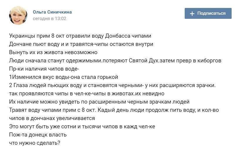 """На сайте """"Миротворец"""", который отслеживает боевиков и сепаратистов, появилась стотысячная запись, - Геращенко - Цензор.НЕТ 9731"""