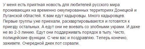 Украина требует от РФ наказать виновных в нападении на Национальный культурный центр в Москве, - МИД - Цензор.НЕТ 7665