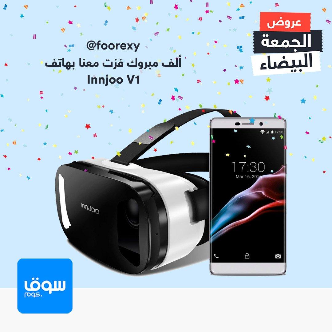 90d7bdac4 Souq.com KSA on Twitter: