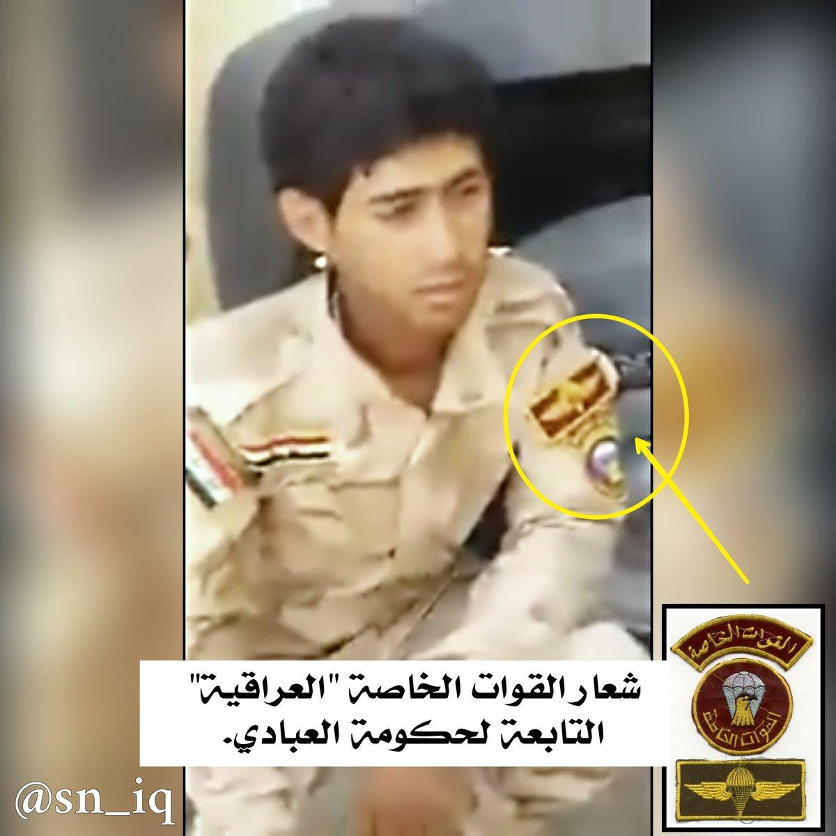 Iraq information I NEED HELP?