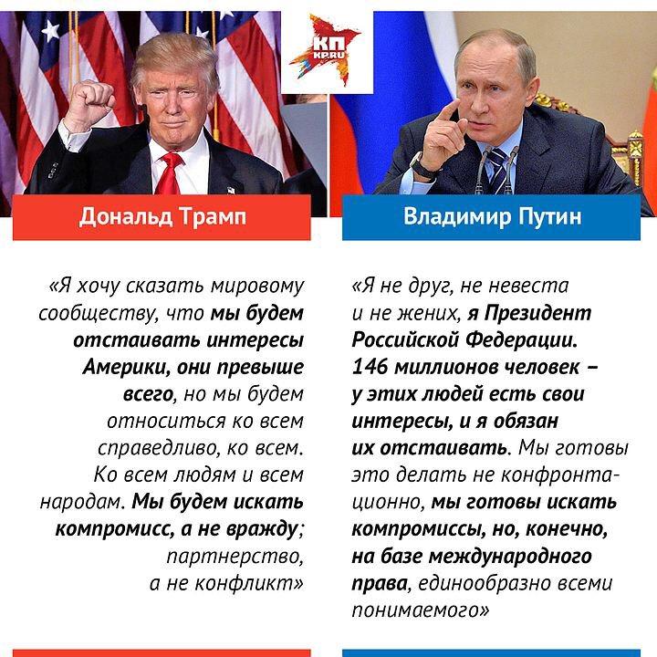 Картинки по запросу Ищут ПОВОД для ВОЙНЫ! Жириновский про ПРОВОКАЦИИ англосаксов против России