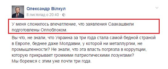 За минувшие сутки 2 украинских защитников погибли и 2 получили ранения, - Лысенко - Цензор.НЕТ 677