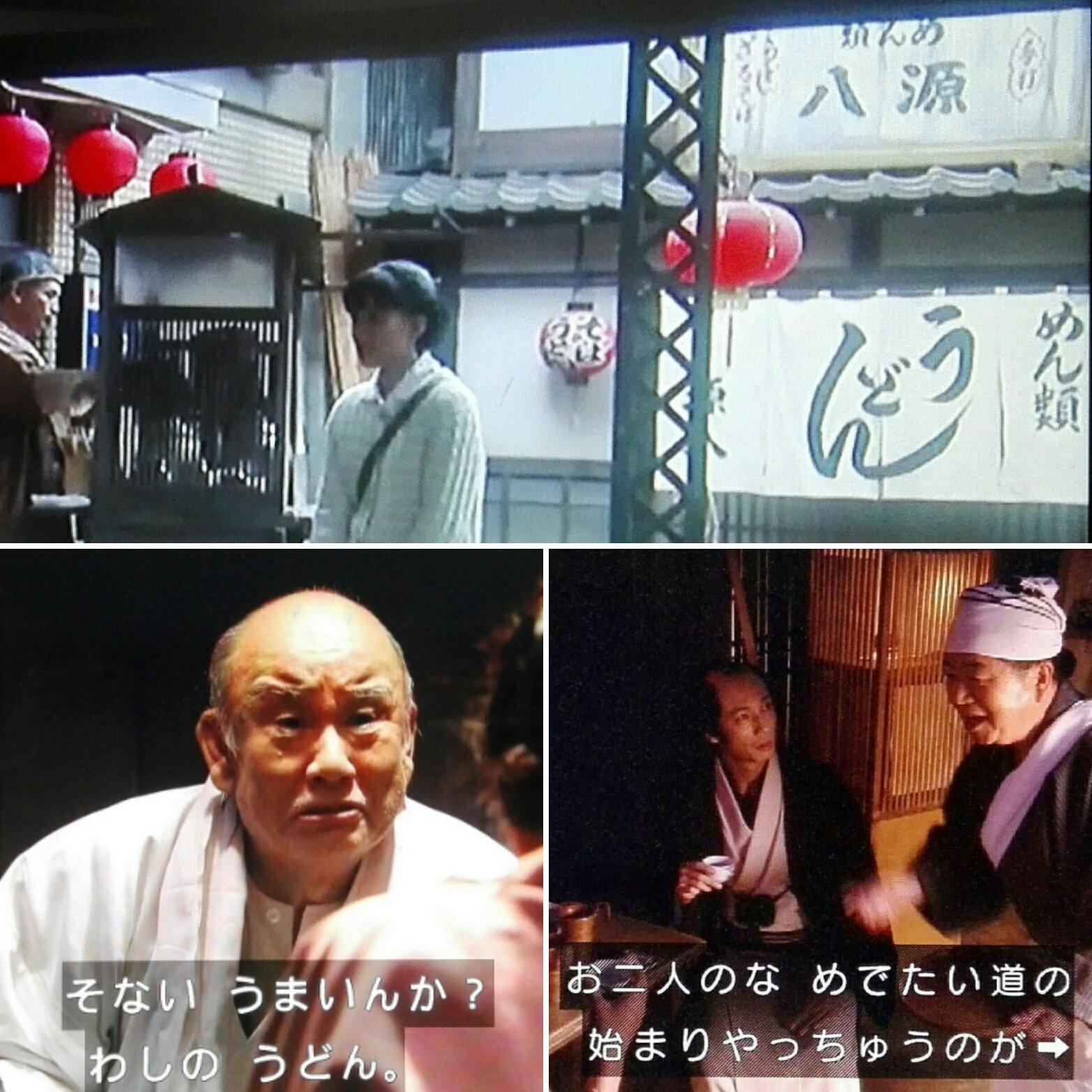 「石田 ひかり」の画像検索結果