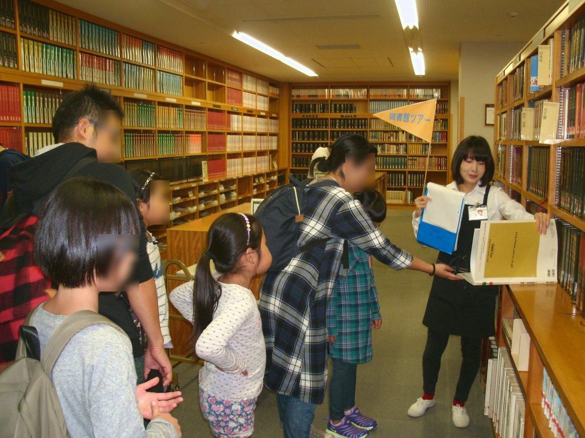 図書館 相模 大野 和食麺処サガミ|和食の原点とも言える蕎麦、みそ煮込、和食を主体とした店舗を東海地区に展開