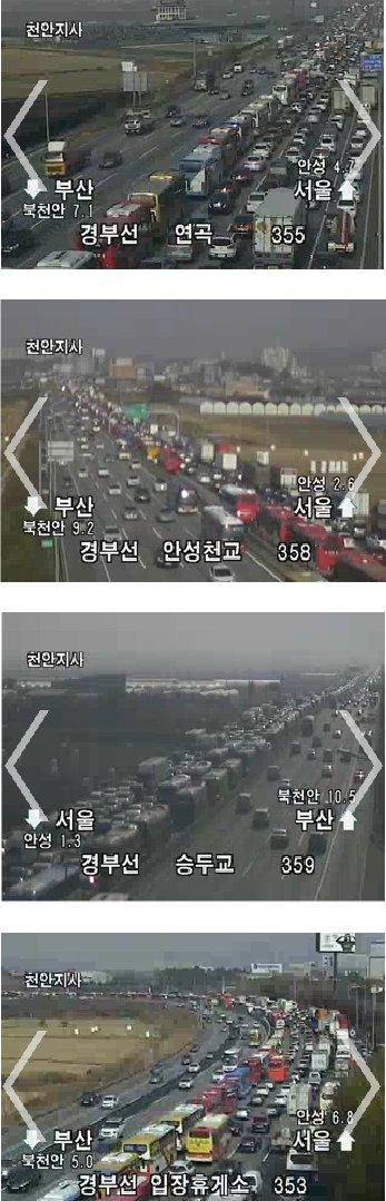 박근혜 인기 짱이네. 얼굴 보고 싶어서 서울 올라 오는 사람들 좀 봐라. https://t.co/ncoi7AR6wh