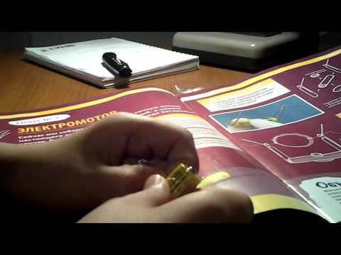 домашняя лаборатория французские опыты науки с буки bondibon бондибон