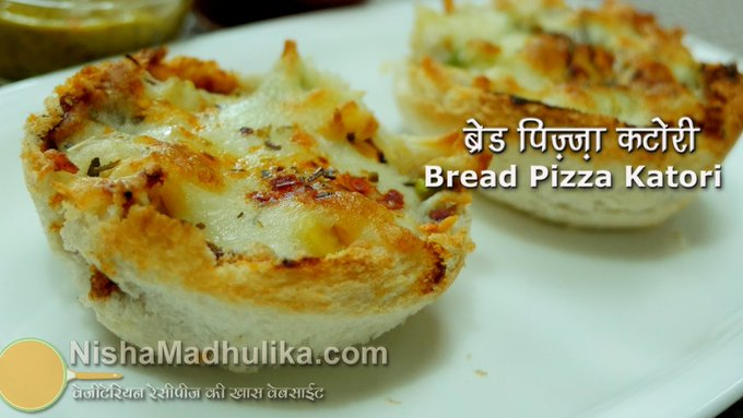 Bread Pizza Katori Recipe Veg Bread Pizza Snack Quick ://