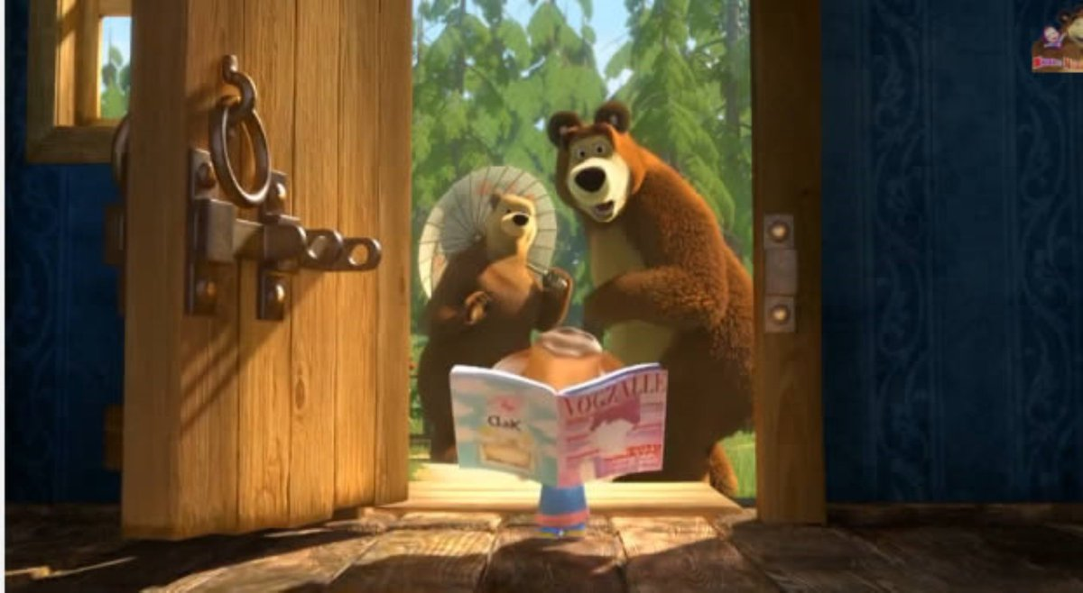 Большое путешествие маша и медведь картинки