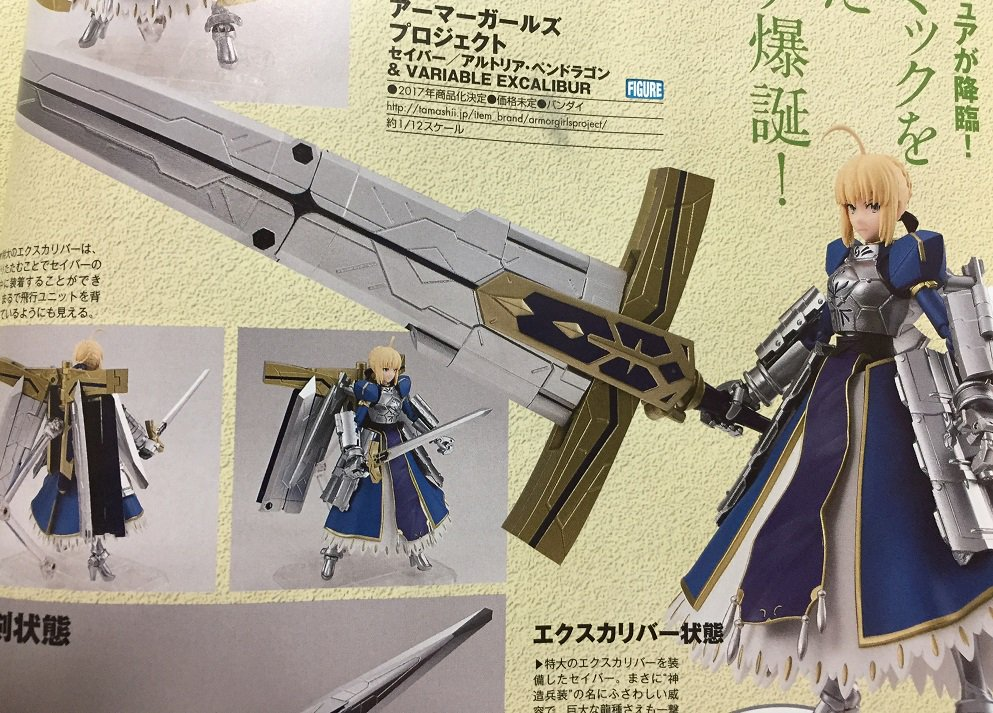 【Fate/GO】AGP「セイバー/アルトリア・ペンドラゴン」特大エクスカリバーに変形!