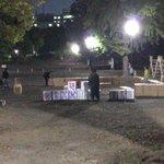 公園でリアル麻雀やってる参加したい!