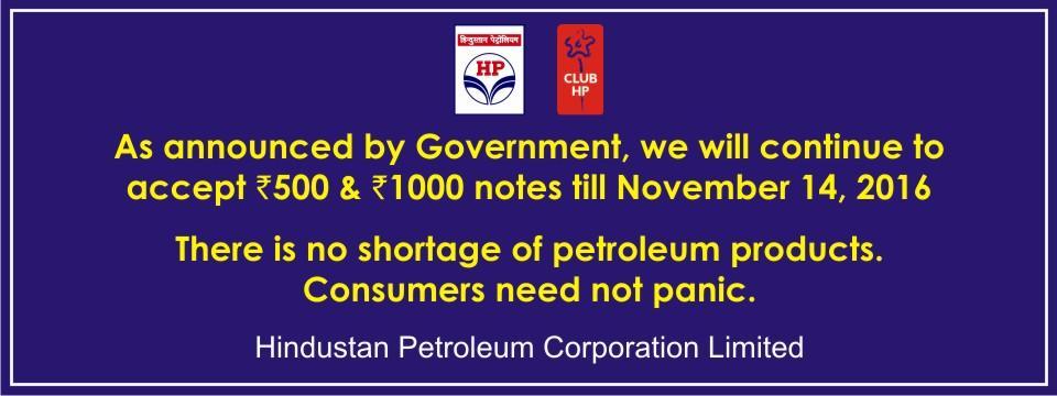 5d4ec3091473 Hindustan Petroleum Corporation Limited on Twitter