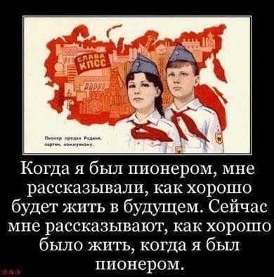 Бывшие политзаключенные коммунистических режимов призывают мир остановить агрессию России против Украины - Цензор.НЕТ 9827