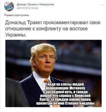 """Лучшие анекдоты недели от """"Цензор.НЕТ"""" - Цензор.НЕТ 9201"""