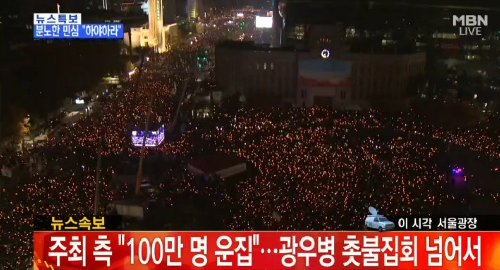 There may even be a million people here now. Can Park survive this? https://t.co/56JetIU7jm