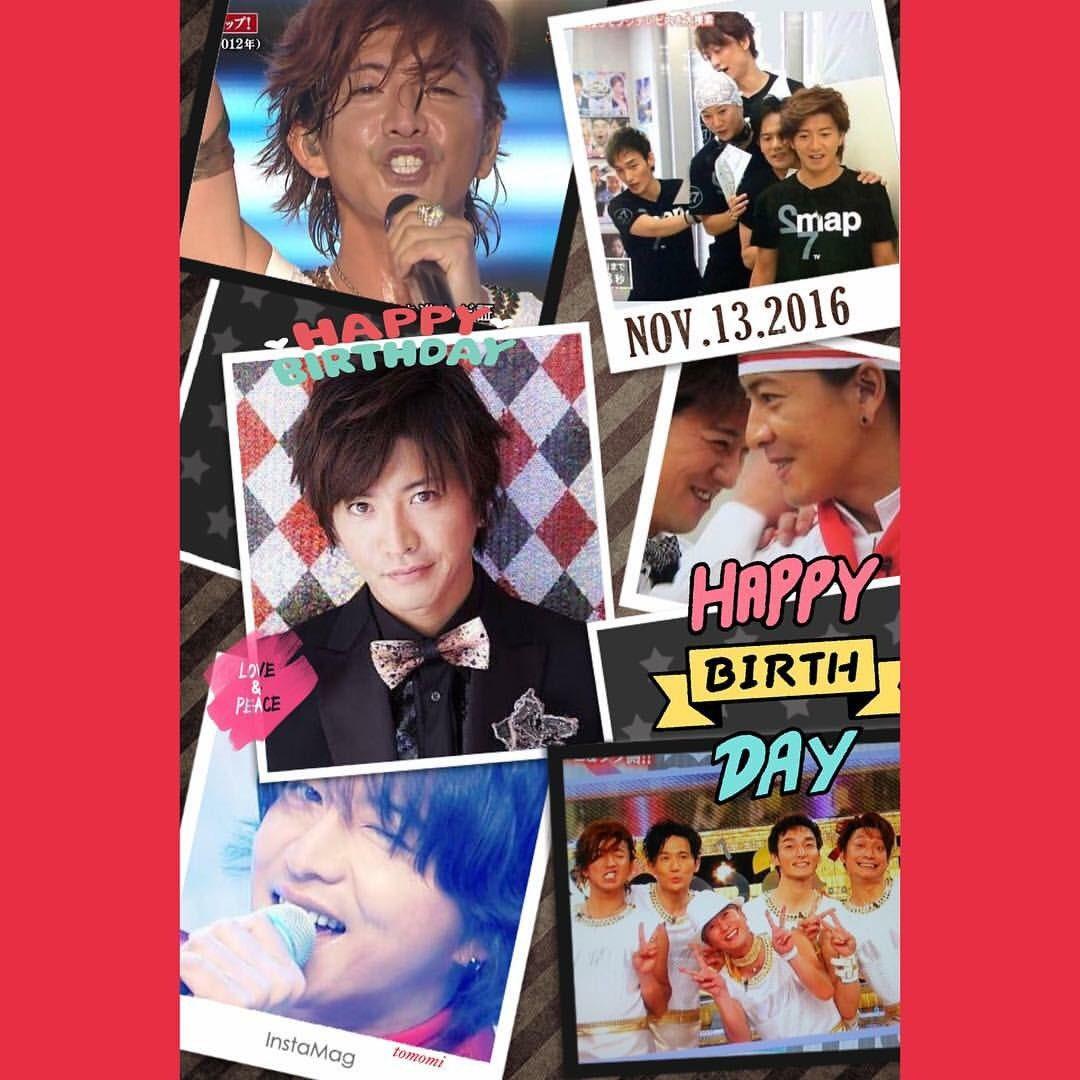 木村くん、お誕生日おめでとう