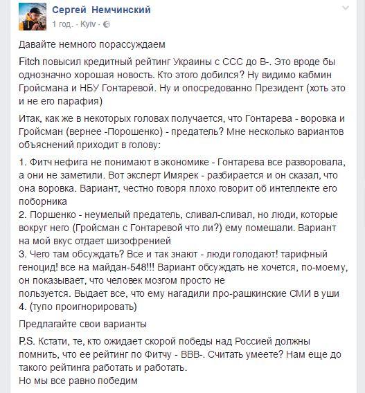 ФСБ заявила о задержании 10 человек, готовивших теракты в Москве и Петербурге - Цензор.НЕТ 1158