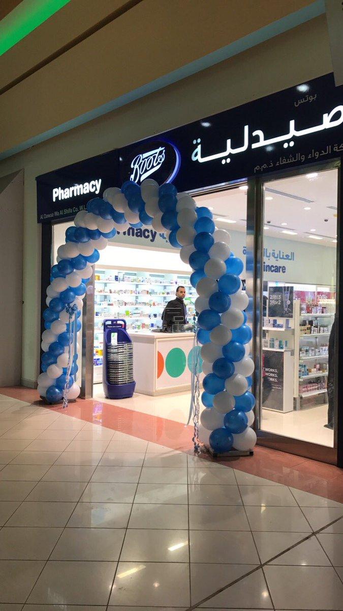 Uzivatel عادل العويمري Na Twitteru تم إفتتاح صيدلية بوتس البريطانية بـ الحكير مول بـ تبوك