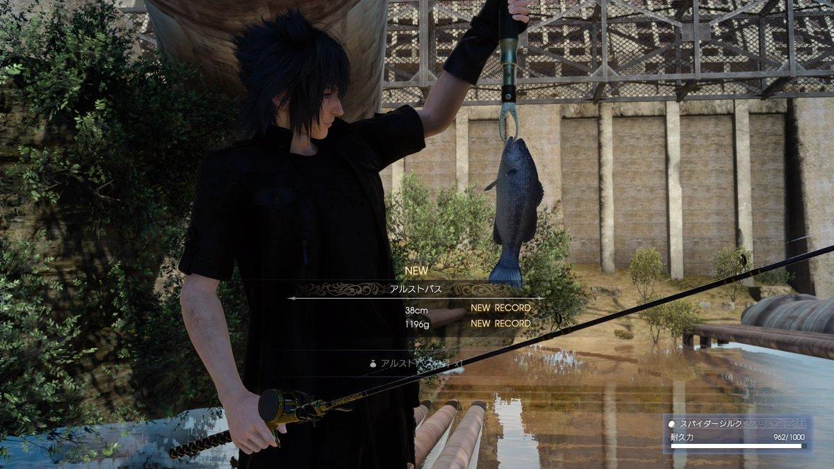 FF15体験版という名の釣りゲーム。
