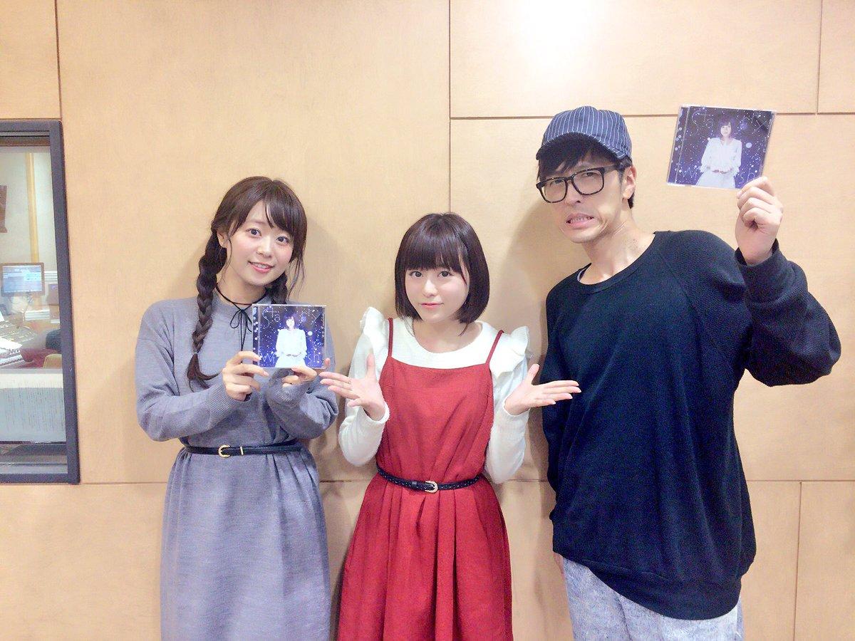 こむちゃっとカウントダウン ゲストでした!  櫻井さん、裕香さん、リスナーさんありがとうございました!とっても楽しかったです!   星を作りました…( i _ i )嬉しい
