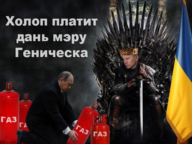 """Крымские оккупанты заявили о начале поставок газа в Геническ, """"Нафтогаз Украины"""" это опровергает - Цензор.НЕТ 7965"""